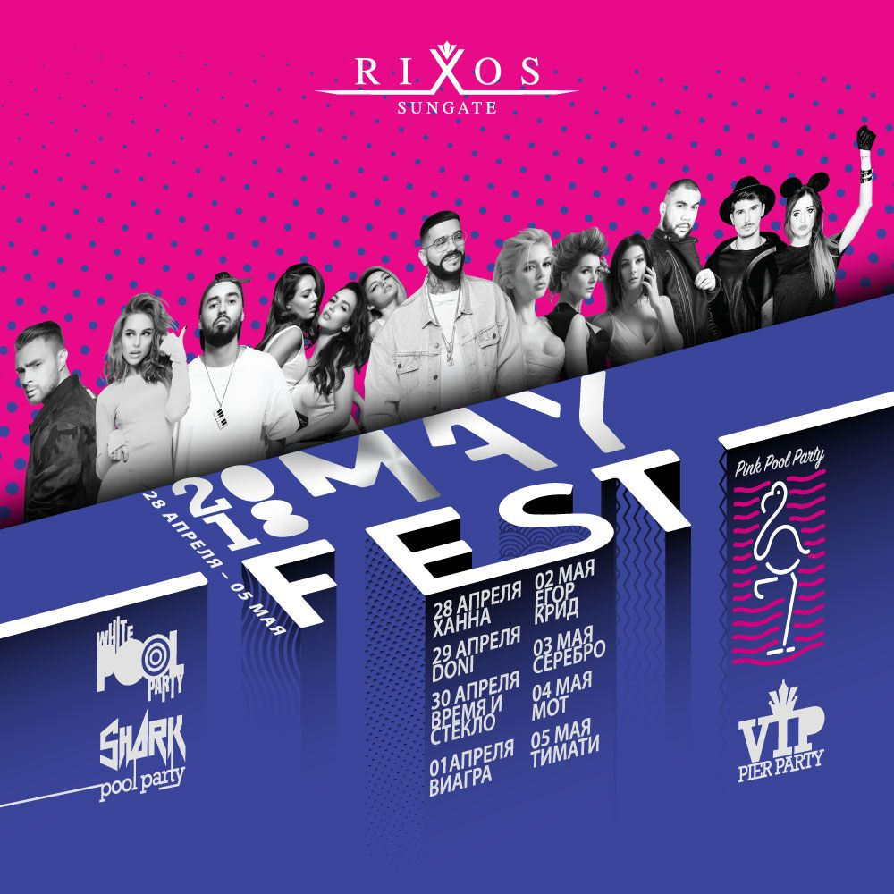 Rixos Sungate - May Fest 2018