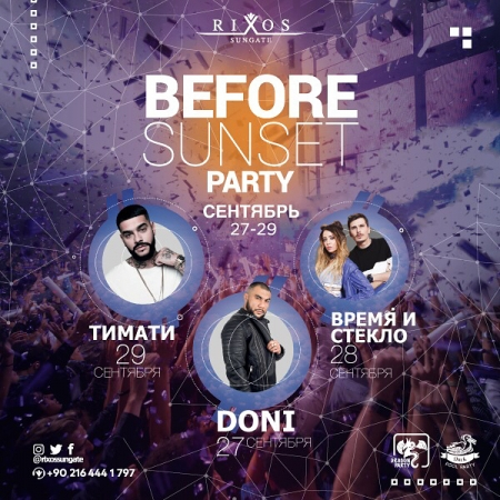 Rixos Sungate - Before Sunset Party