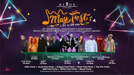Rixos Sungate - May Fest 2019