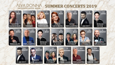 Alva Donna Exclusive Hotel & Spa 5* - Summer Concerts 2019