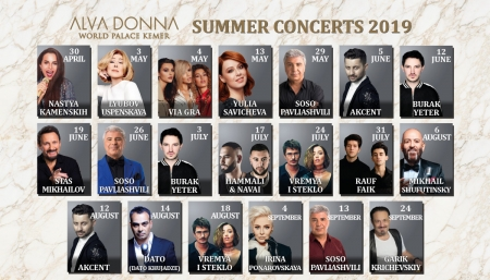 Alva Donna World Palace 5* - Summer Concerts 2019