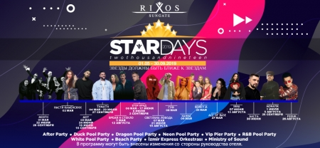 Rixos Sungate 5* - Star Days 2019